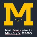外資系営業マンMicchyの錯覚サボリーマン計画