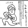 ムスッコ成長日記⑤産後あるある「嬉しかったこと編」