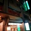 【ベッセルイン札幌中島公園】すすきのも近いし綺麗で朝食以外にも泊まる価値ありなホテルだった
