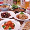 【オススメ5店】新百合ヶ丘・登戸(神奈川)にある中華料理が人気のお店