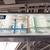 阪急・阪神サイコロの旅その9【最終回】