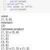 『Pythonからはじめる数学入門』5章 集合と確率を操作する