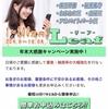リーフは東京都渋谷区桜丘町23-17の闇金です。