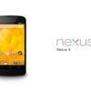 ExpansysでNexus4が安売りされているので購入した話