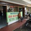 インドネシアの食生活2