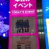 20161207 つりビット「AKIBAフィッシングセンター特別編~聞間彩生誕ライブ2016~」