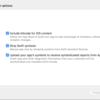 アーカイブ中に出る「App Store Distribution Options」について