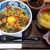 韓国風かつおの納豆丼