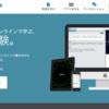 Webからアプリまでつくれるようになるプログラミング学習サービス『CODEPREP』を紹介する。