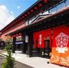 埼玉県のここにしかない魅力#5秩父市