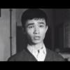 映画「黒い画集 第二話 寒流」(1961年 東宝)