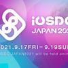 iOSDC Japan 2021にダイアモンドスポンサーとして登壇しました