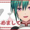 【バーチャル】緑仙の第1回歌枠全曲まとめ【ライバー】