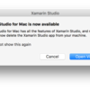 XamarinとVisualStudio for Mac