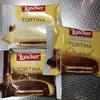 輸入菓子:キタノ商事:Loacker:トルティーナ