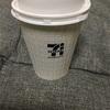 セブンイレブンのコスパのいいコーヒー