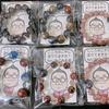 """9/26に浅草で開催される癒しイベントにてまた例の""""アレ""""景品で出します"""