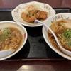 福山市『餃子の王将 福山松永店』日替りランチ