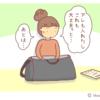 『修学旅行の「えっ?」』の話