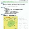 12/6(日) 津久井農場計画・計画説明会ひらかれます(相模原)