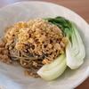 ZENB NOODLE で食物繊維たっぷりの坦々豆乳パスタを作ろう 【レシピ】