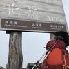 【登山】日本第2の高峰、北岳に登ってきました!(後編)