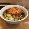 新幹線ホームで食べる蕎麦は美味しかった。 @三島駅 桃中軒
