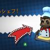 Overcooked をプレイ