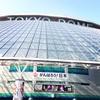 『BIGBANG SPECIAL EVENT -HAJIMARI NO SAYONARA-』  東京ドーム 11月6日