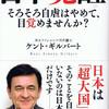 大勝利から100年、日本人なら「第一次世界大戦」を祝おうではないか。