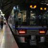 新幹線を使わずに福井から高崎に行く 〜その1・静岡鉄道としらす定食〜