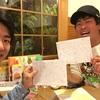 インタビューゲーム日記  no.35  〜がんばらない〜