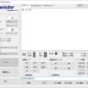 【C#.net】RS232Cで【制御文字(STX、ETX)】を送るにはどうしたらいいのか?