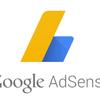 【はてなブログ】Googleアドセンスの申請から自動広告の貼り方まで解説