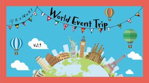 世界のイベントを英語で紹介!今年の「イースター」は何月何日?
