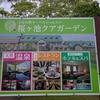 5/5北陸行脚 越中蜃気楼編
