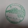 道の駅【清水の里・鳥海郷】(秋田県)で買ったほおずきで透かしほおずきを作ってみた。