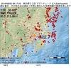 2016年08月22日 08時17分 東京都23区でM2.7の地震