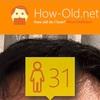今日の顔年齢測定 225日目