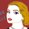 にゃーさ。の美女図鑑 グレース・ケリー