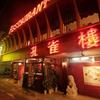 【オススメ5店】読谷・北谷・宜野湾・浦添・嘉手納(沖縄)にある中華が人気のお店