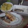幸運な病のレシピ( 1789 )朝:塩サバ、サンマ、カボチャ、卵焼き、味噌汁