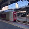 381系 特急やくも号 普通車&グリーン車比較