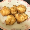 サルでも作れるクッキーレシピ!★突然クッキーを食べたくなった時にぜひ!★