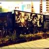 1008 GROAN OF DIPLOSOMIA 01 よこすか芸術劇場