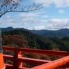 京都の秋10月22日は京都三大祭り「時代祭」と京都三大奇祭「鞍馬の火祭り」見どころ・アクセス方法などご紹介します