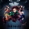 テレビアニメ「鬼滅の刃」1話「残酷」を見る。fpdがアニメを?