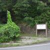 官兵衛で有名になった廣峯神社と広峰展望台からの展望