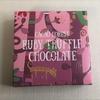 カルディ【カカオの森ルビートリュフチョコレート4p】を食べました。