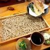 蕎麦処山形県❣️美味しかった😋
